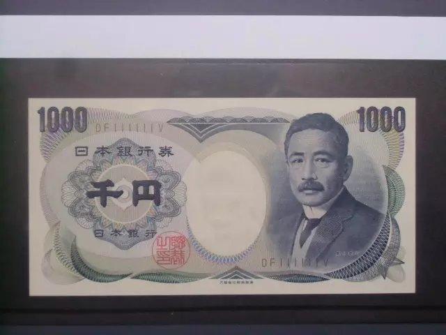 ゾロ目 111111 夏目漱石千円札 未使用品 台紙付(434)