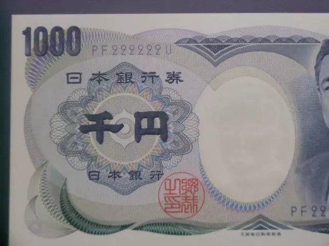 ゾロ目 (222222) 夏目漱石千円札 未使用品 台紙付(435)_画像2