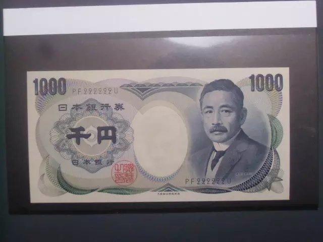 ゾロ目 (222222) 夏目漱石千円札 未使用品 台紙付(435)