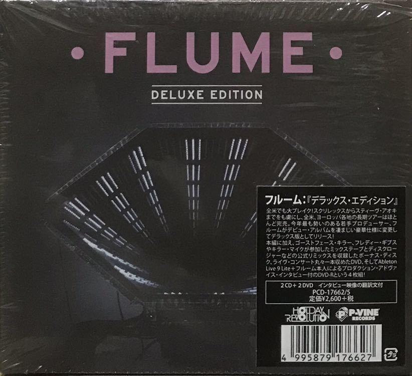 【 フルーム デラックス・エディション 】Flume Deluxe Edition 2CD + 2DVD Ableton Live DTM Summer Sonic サマーソニック 国内盤_画像1