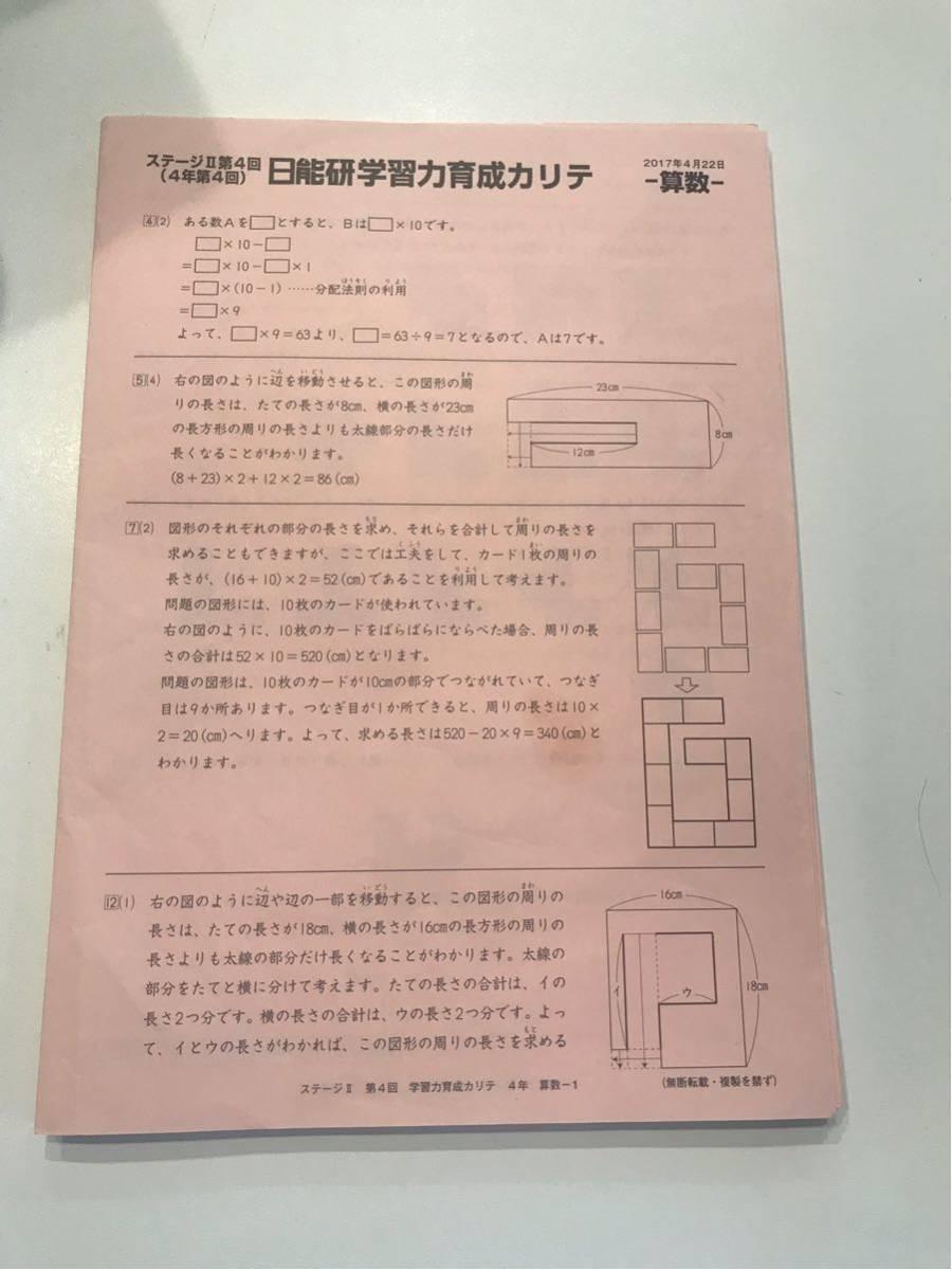 image 1 de l'article