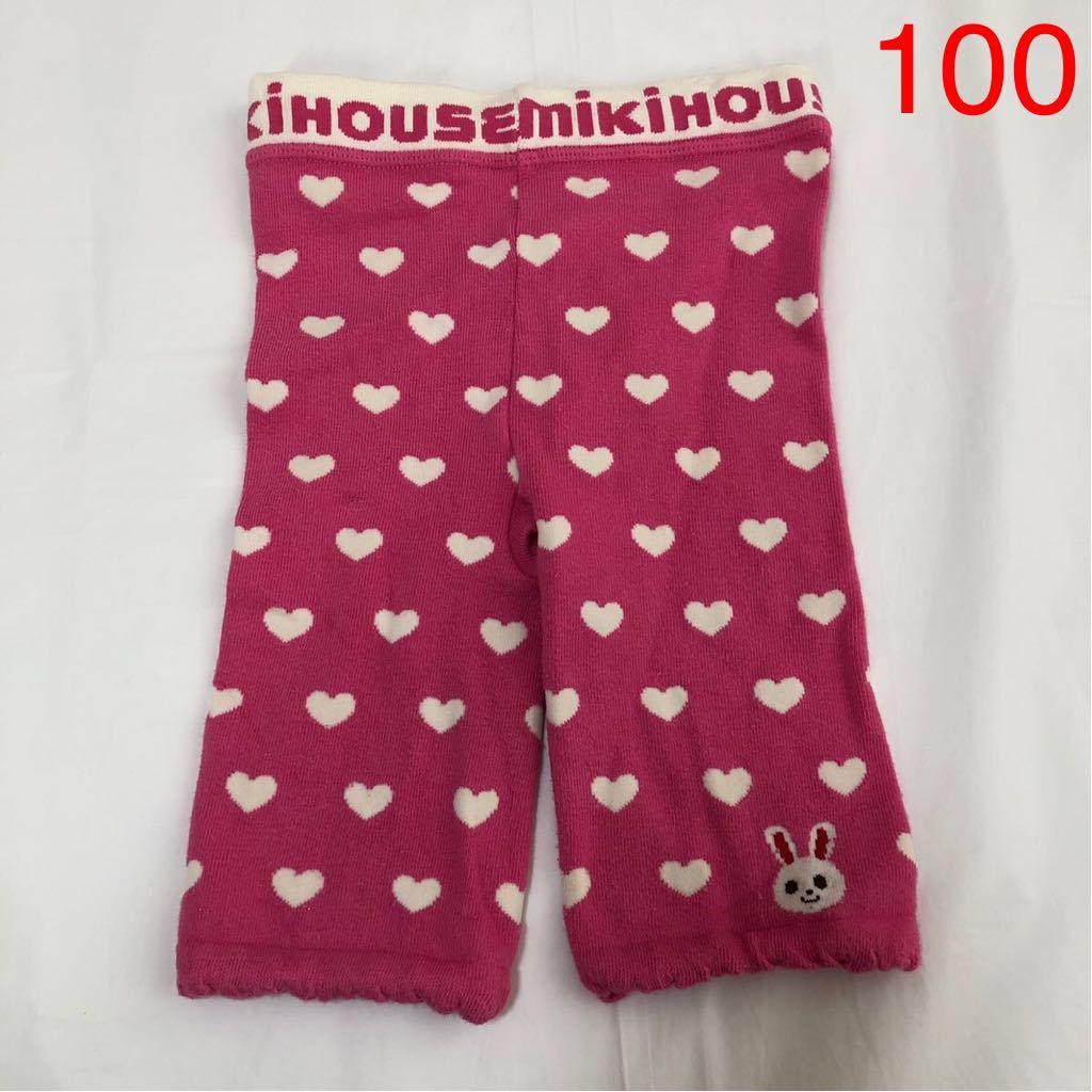 ミキハウス MIKIHOUSE レギンス 100 女の子 ピンク 送料140円 うさこ ハート ズボン パンツ スパッツ かわいい ベビー キッズ 子供服_画像1