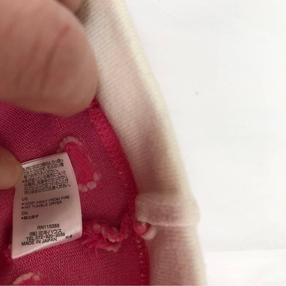 ミキハウス MIKIHOUSE レギンス 100 女の子 ピンク 送料140円 うさこ ハート ズボン パンツ スパッツ かわいい ベビー キッズ 子供服_画像5