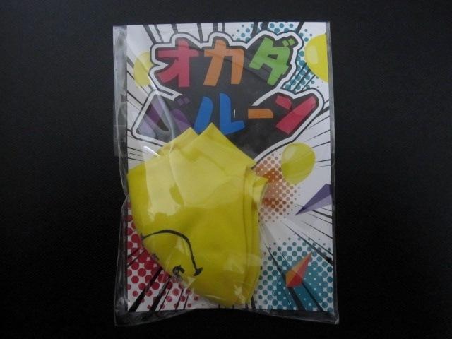 新日本プロレス オカダ カズチカ オカダ バルーン  CHAOS_画像2