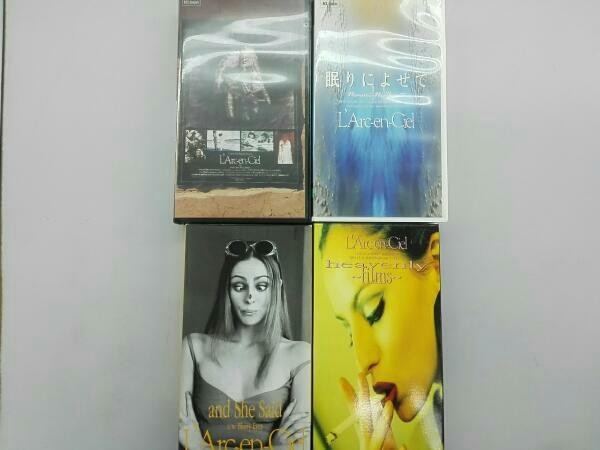 ラルクアンシエル VHS 4本セット_画像1