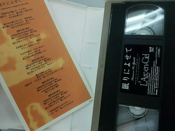 ラルクアンシエル VHS 4本セット_画像4
