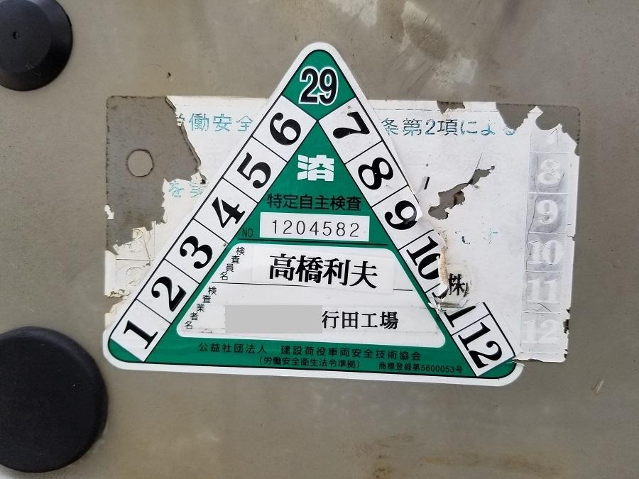 売切り 油圧ショベル ミニユンボ YANMAR B08 Scoppy ヤンマー 0.8トン ゴムキャタ 排土板 3気筒ディーゼルエンジン 椅子新品_画像9