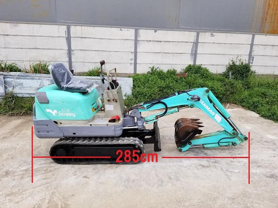 売切り 油圧ショベル ミニユンボ YANMAR B08 Scoppy ヤンマー 0.8トン ゴムキャタ 排土板 3気筒ディーゼルエンジン 椅子新品_画像5