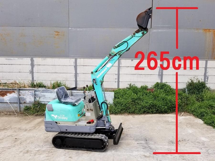 売切り 油圧ショベル ミニユンボ YANMAR B08 Scoppy ヤンマー 0.8トン ゴムキャタ 排土板 3気筒ディーゼルエンジン 椅子新品_画像4
