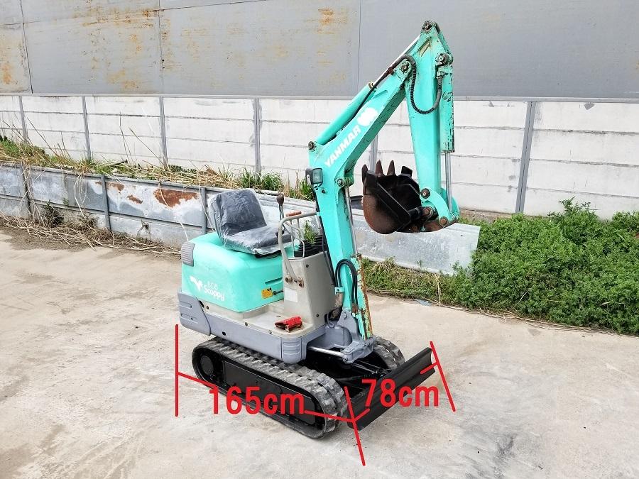 売切り 油圧ショベル ミニユンボ YANMAR B08 Scoppy ヤンマー 0.8トン ゴムキャタ 排土板 3気筒ディーゼルエンジン 椅子新品