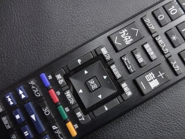 ○● 即決 動作保証 TOSHIBA 東芝 純正 リモコン 送信機 G83C000BT110 ■ AD038_画像3