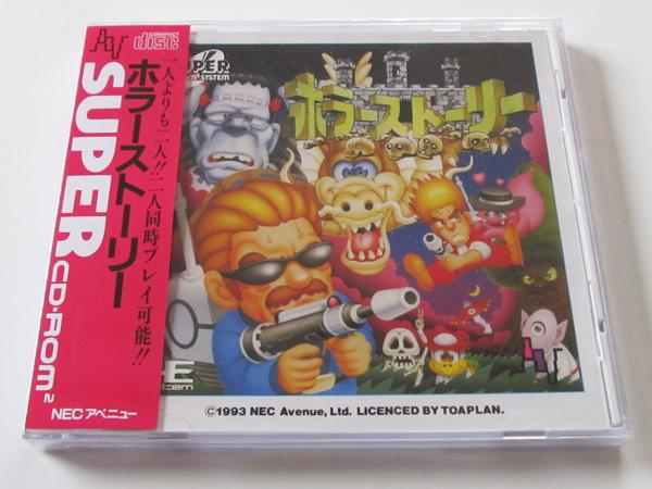新品 ホラーストーリー PCエンジン SUPER CD-ROM2ソフトSCD-ROM2 PCE レトロゲーム