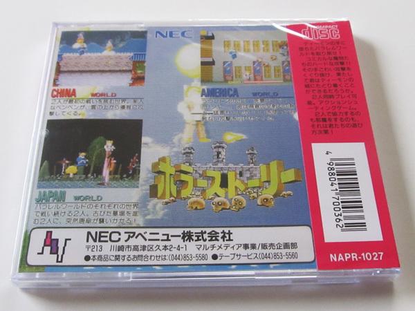 新品 ホラーストーリー PCエンジン SUPER CD-ROM2ソフトSCD-ROM2 PCE レトロゲーム_画像2