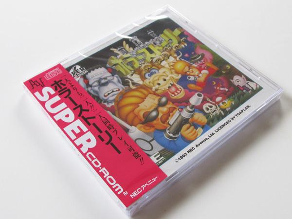 新品 ホラーストーリー PCエンジン SUPER CD-ROM2ソフトSCD-ROM2 PCE レトロゲーム_画像3