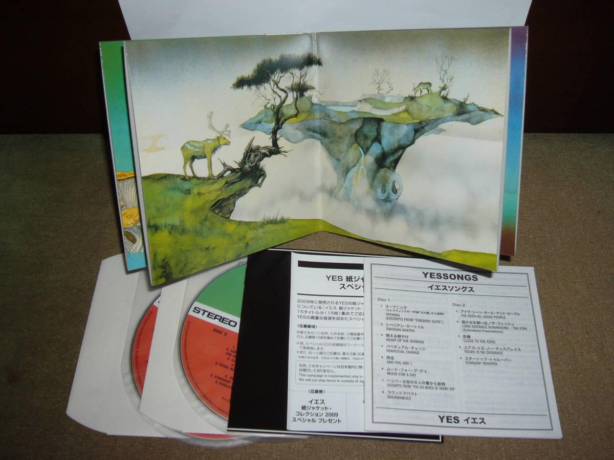 全盛期の大傑作ライヴ盤「Yessongs」日本独自リマスター特殊仕様再現紙ジャケットSHM-CD仕様限定盤 国内盤中古。_画像2