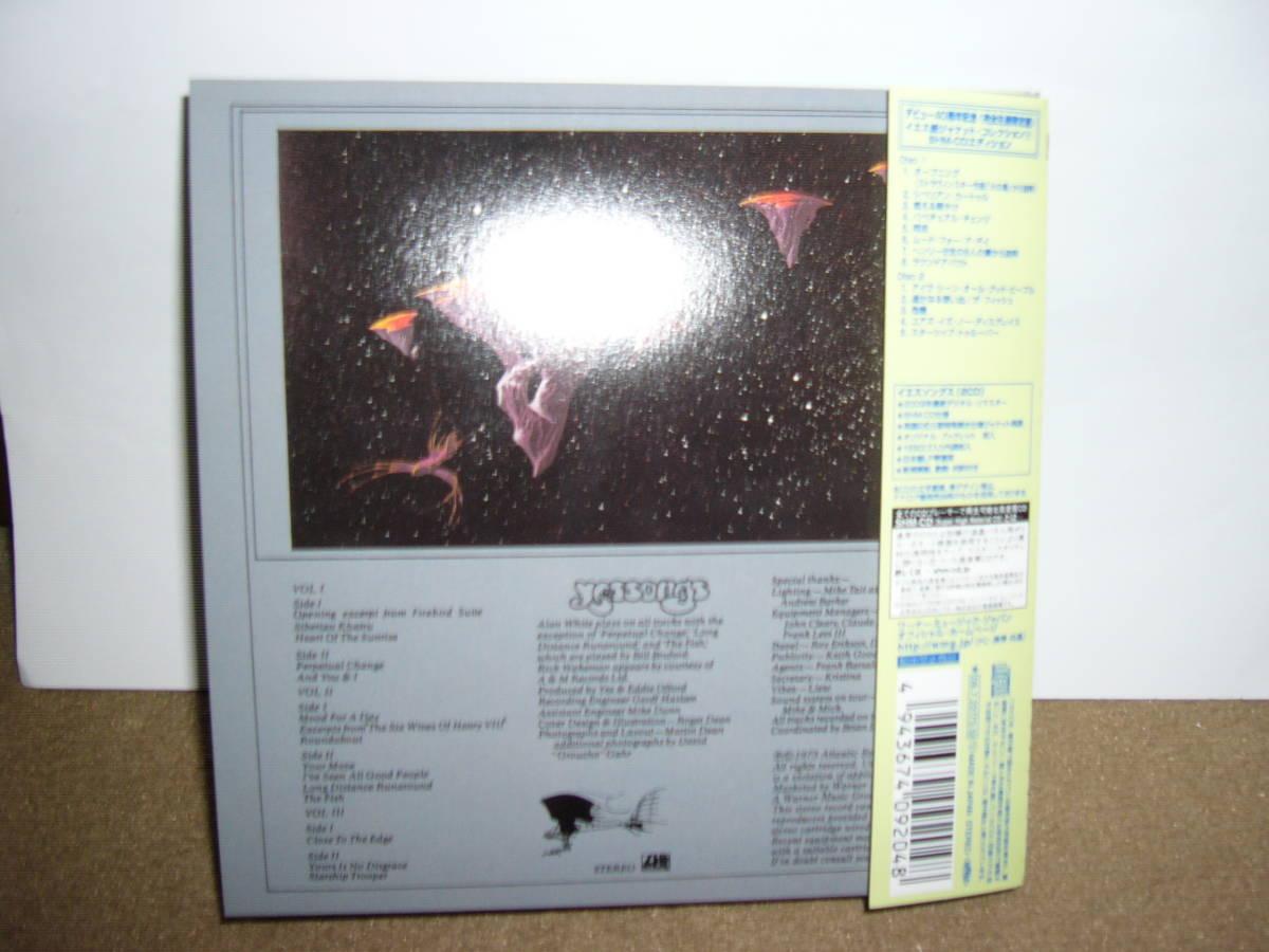 全盛期の大傑作ライヴ盤「Yessongs」日本独自リマスター特殊仕様再現紙ジャケットSHM-CD仕様限定盤 国内盤中古。_画像3