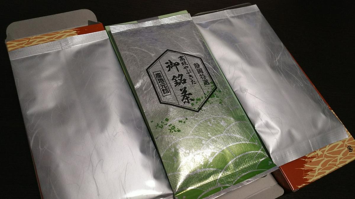 静岡茶・煎茶・80g×3袋_画像3