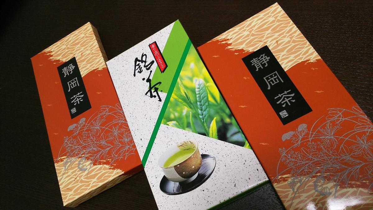 静岡茶・煎茶・80g×3袋