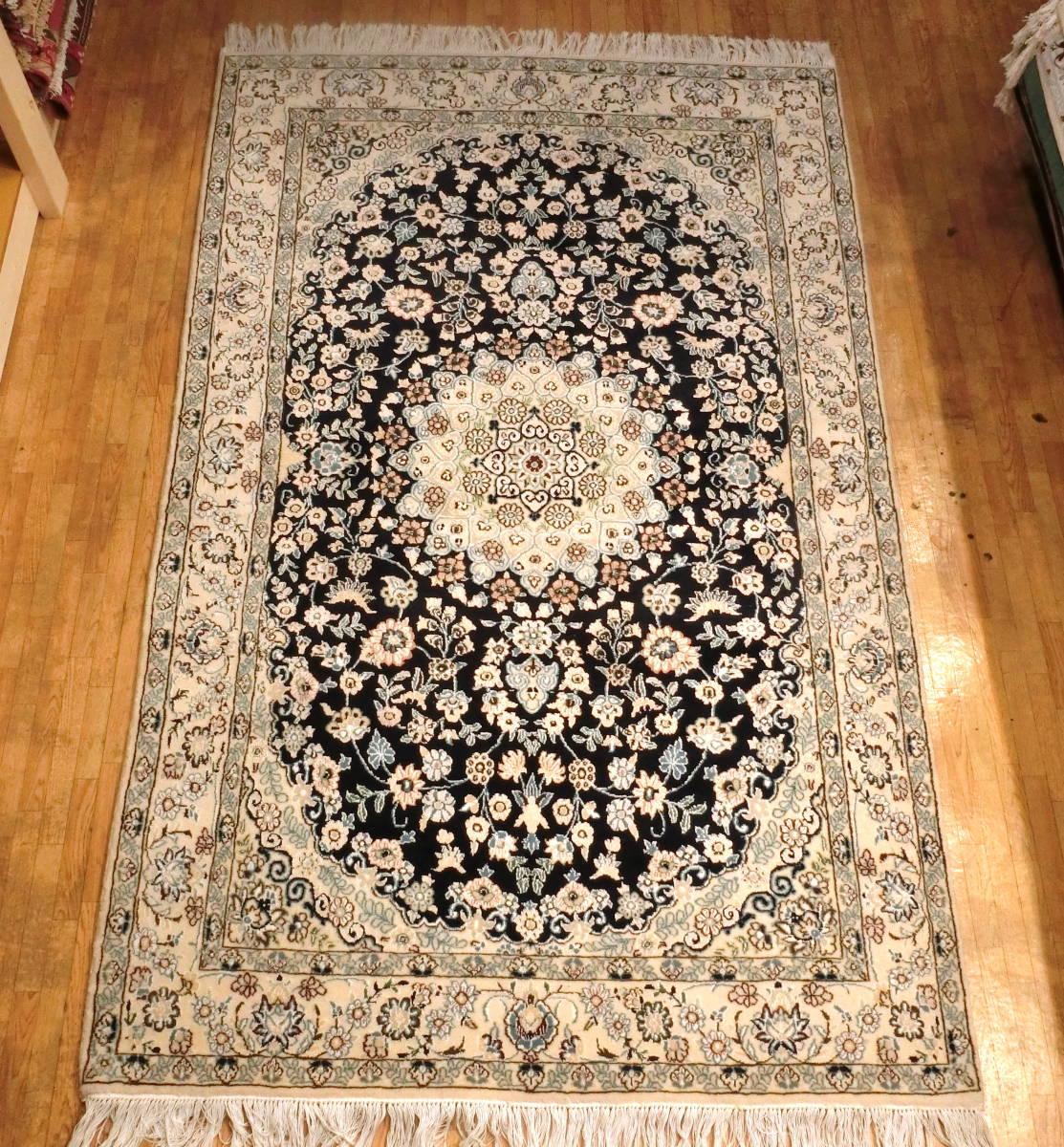 「1570」 イラン直輸入☆新品◇未使用 ナイン産 高級ペルシャ絨毯 コルクウール100% 手織り 手紡ぎ 203cm×125cm