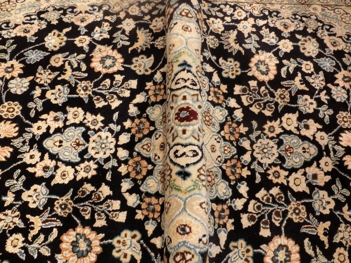 「1570」 イラン直輸入☆新品◇未使用 ナイン産 高級ペルシャ絨毯 コルクウール100% 手織り 手紡ぎ 203cm×125cm_画像5
