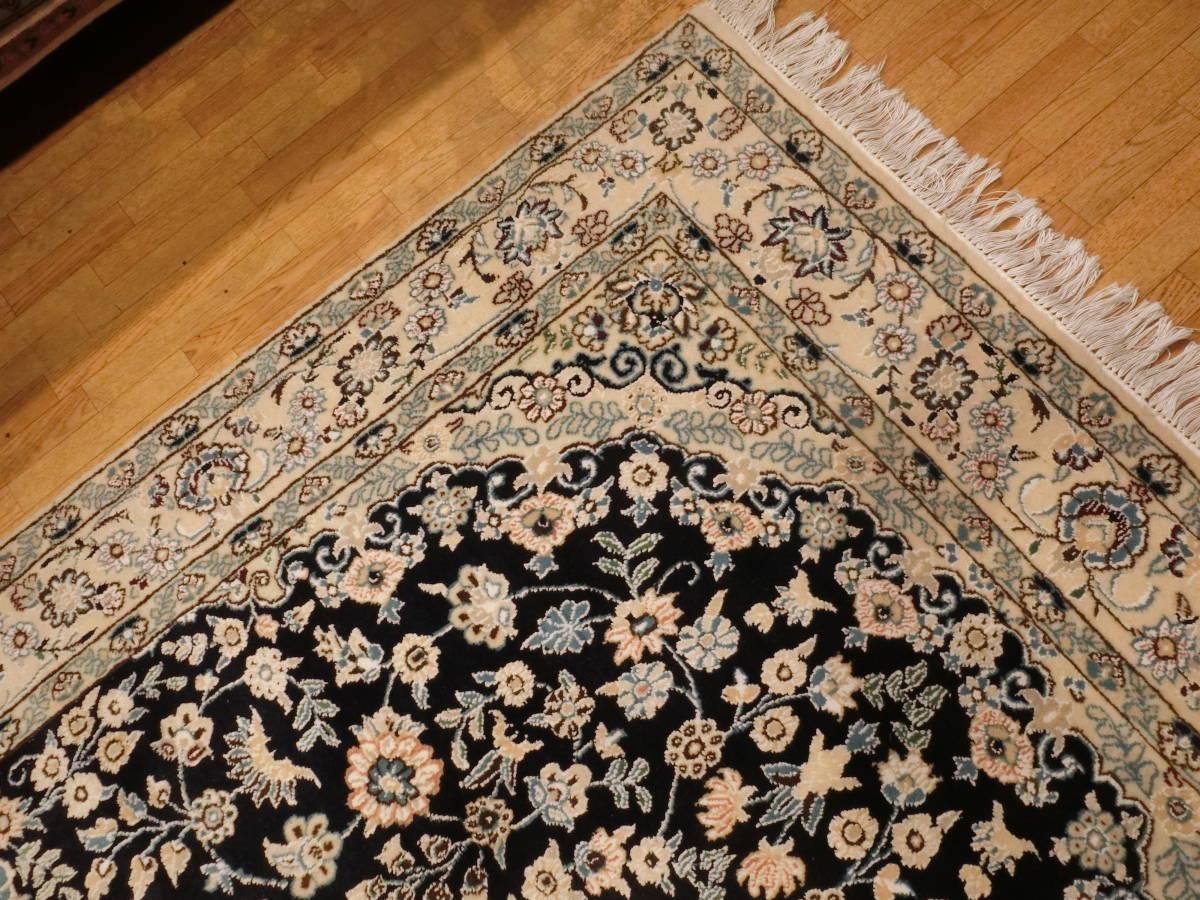 「1570」 イラン直輸入☆新品◇未使用 ナイン産 高級ペルシャ絨毯 コルクウール100% 手織り 手紡ぎ 203cm×125cm_画像3