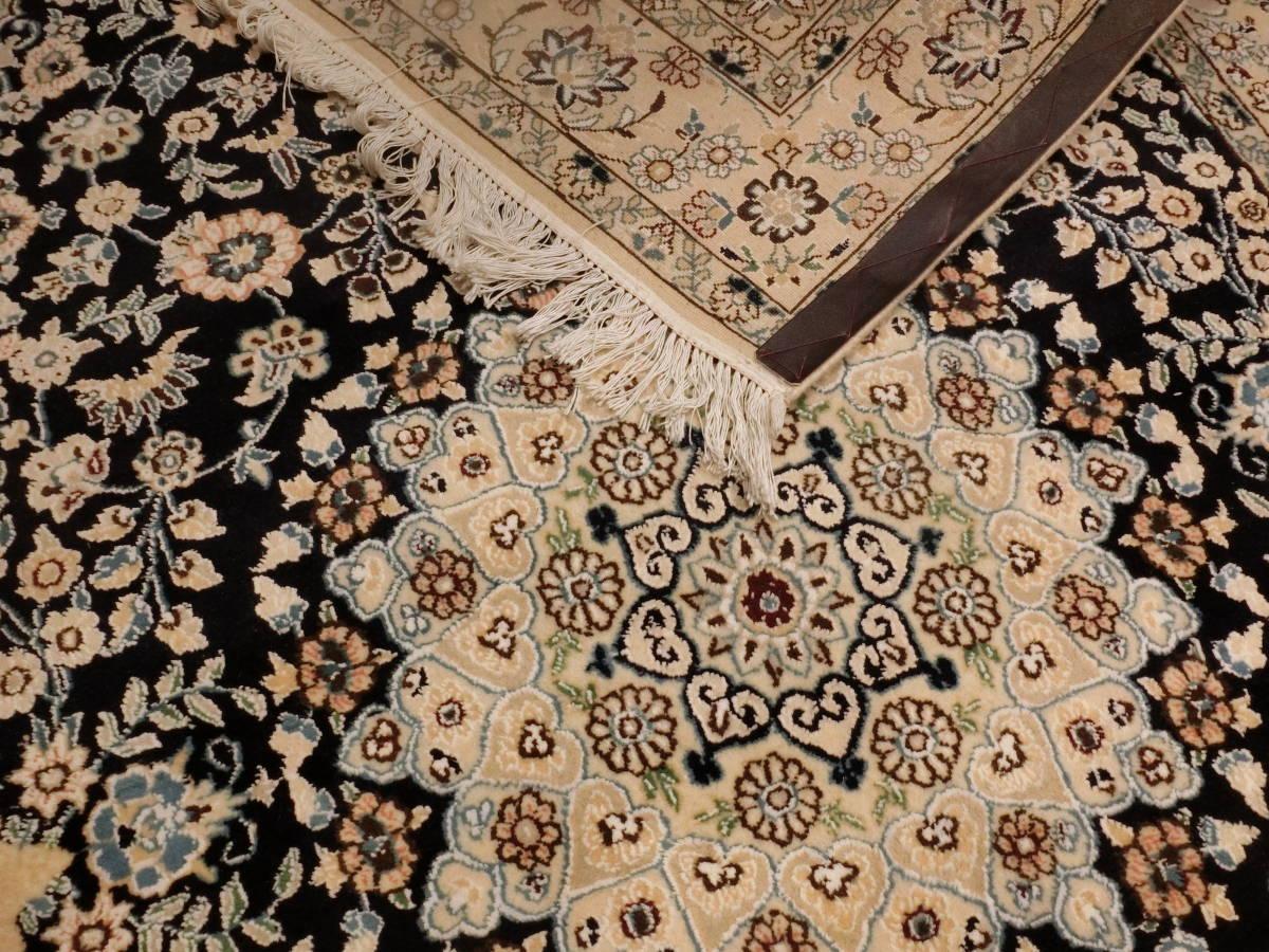 「1570」 イラン直輸入☆新品◇未使用 ナイン産 高級ペルシャ絨毯 コルクウール100% 手織り 手紡ぎ 203cm×125cm_画像4