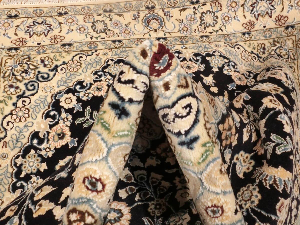 「1570」 イラン直輸入☆新品◇未使用 ナイン産 高級ペルシャ絨毯 コルクウール100% 手織り 手紡ぎ 203cm×125cm_画像6