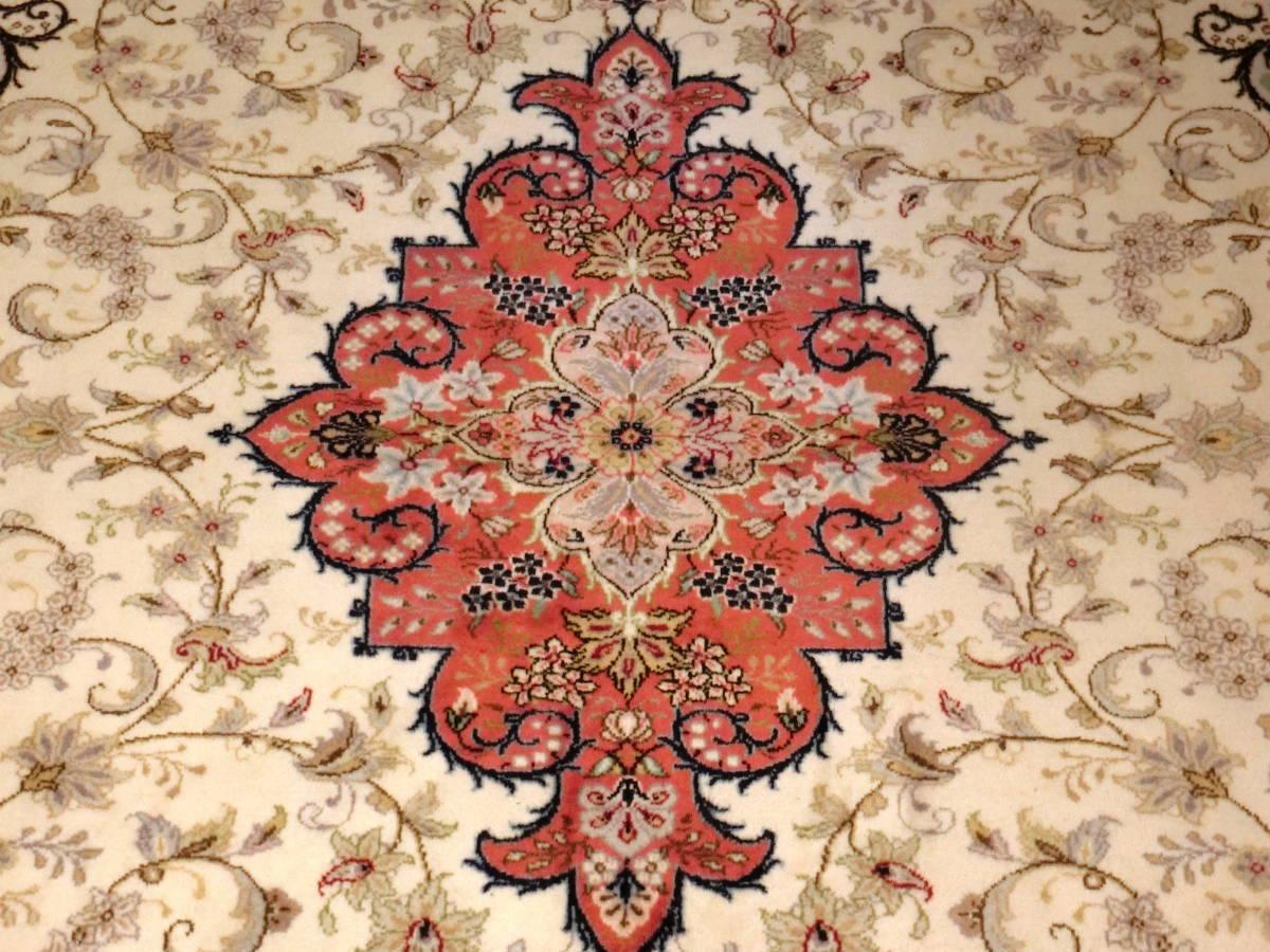 「1508」イラン直輸入☆新品◇未使用|ヤズド産 高級ペルシャ絨毯 手織り 手紡ぎ リビングサイズ(L)  ウール100%  302cm×197cm _画像2