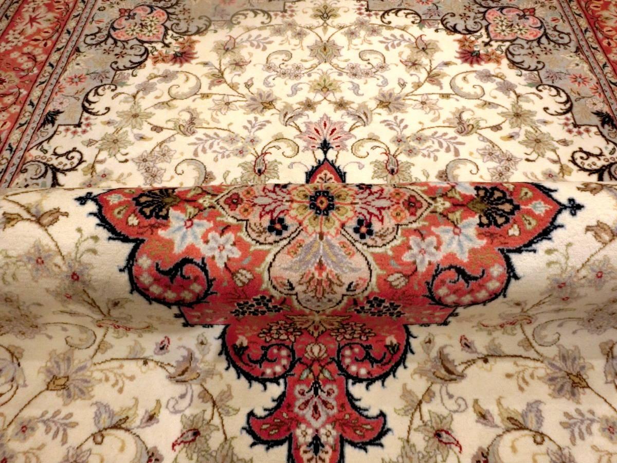 「1508」イラン直輸入☆新品◇未使用|ヤズド産 高級ペルシャ絨毯 手織り 手紡ぎ リビングサイズ(L)  ウール100%  302cm×197cm _画像5
