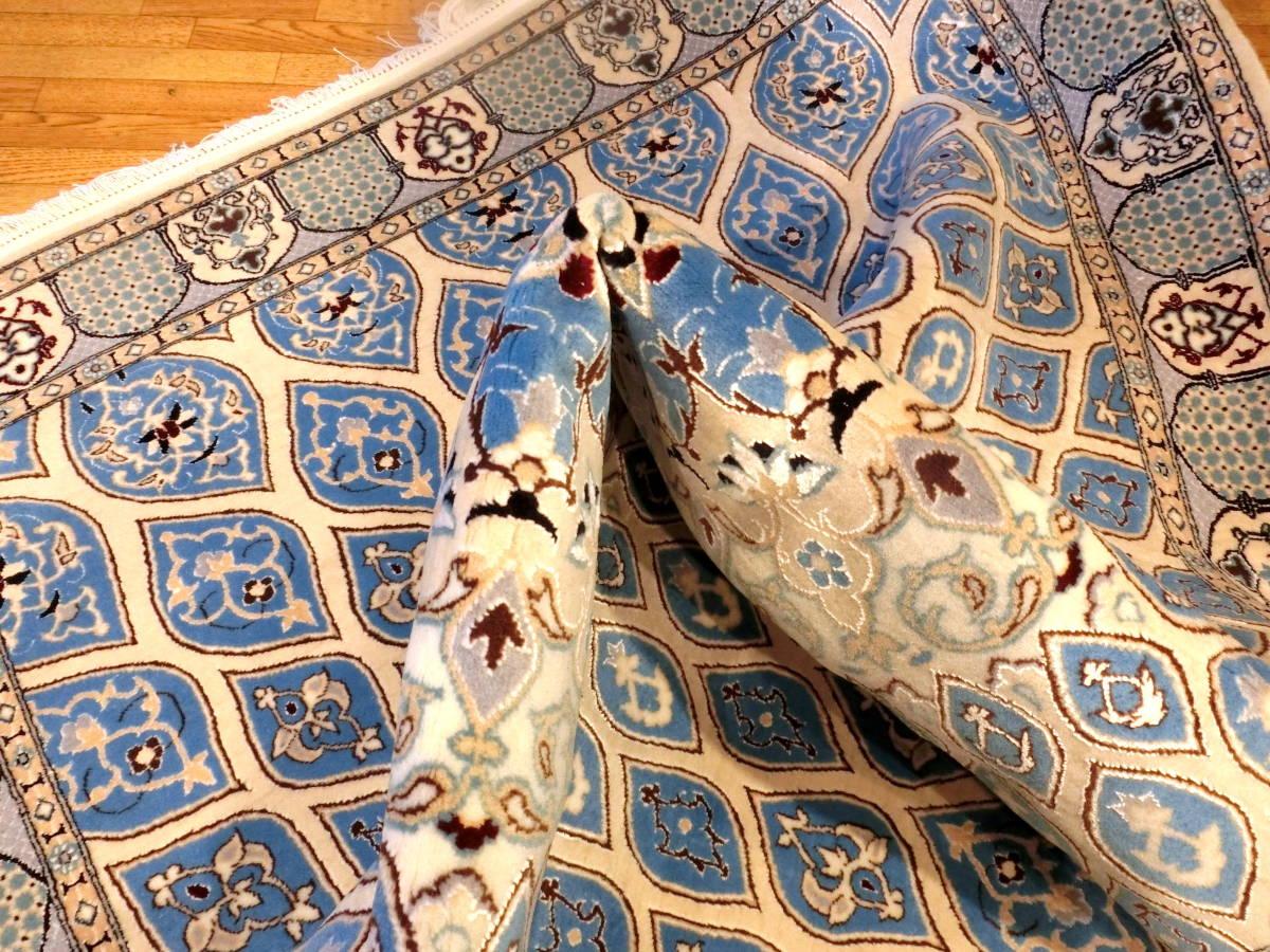 「1585」イラン直輸入☆新品◇未使用| ナイン産 高級ペルシャ絨毯 コルクウール100% 手織り 手紡ぎ オーガニック 175cm×118cm_画像5