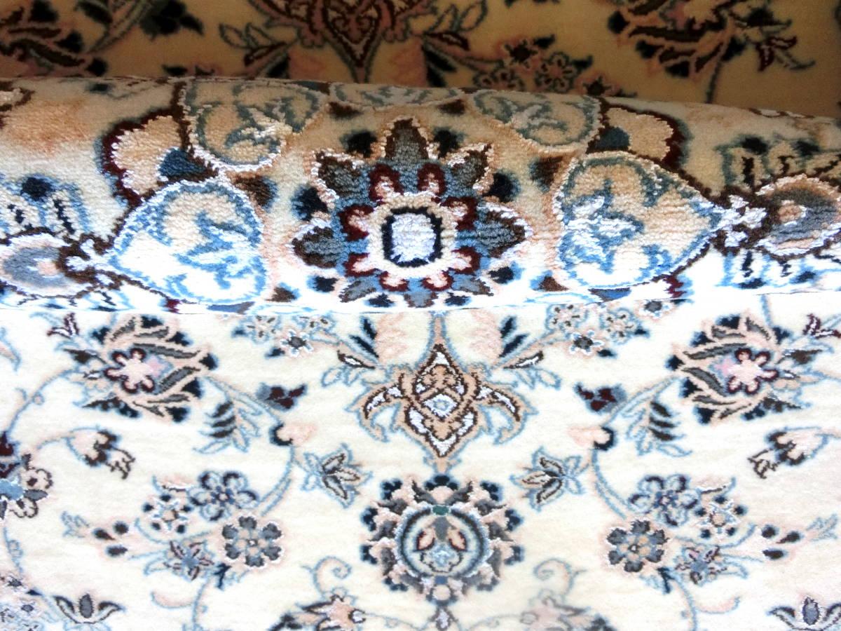 「1529」 イラン直輸入☆新品◇未使用|ナイン産 高級ペルシャ絨毯 コルクウール&シルク 230cm×160cm _画像5
