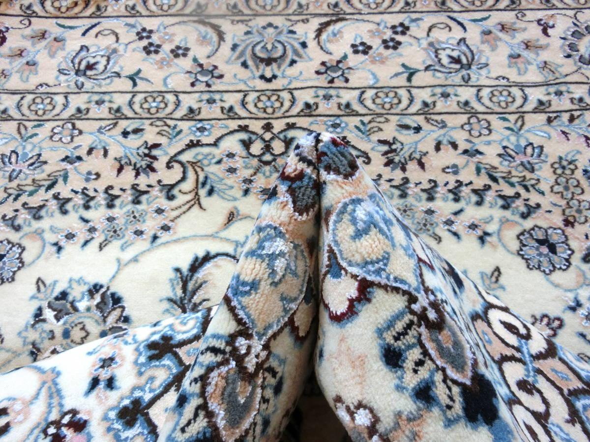 「1529」 イラン直輸入☆新品◇未使用|ナイン産 高級ペルシャ絨毯 コルクウール&シルク 230cm×160cm _画像6