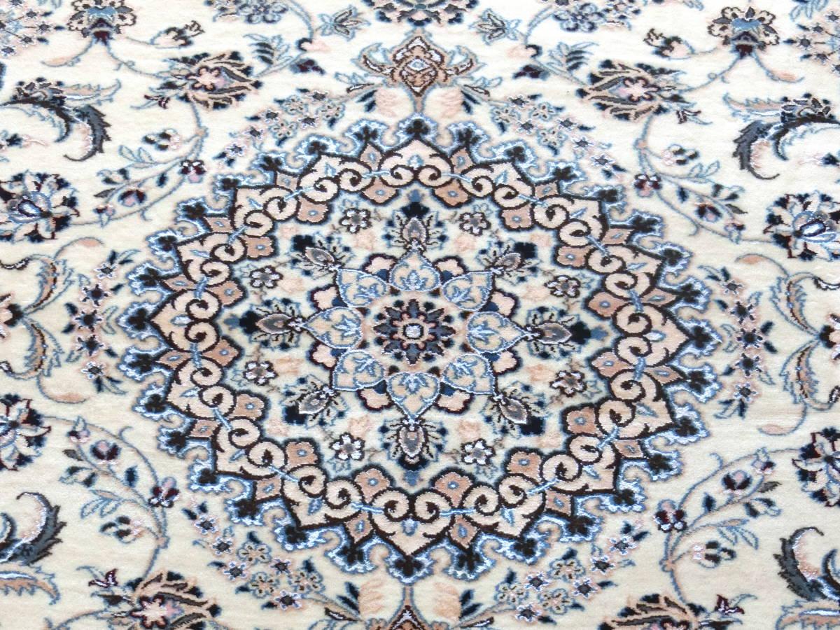 「1529」 イラン直輸入☆新品◇未使用|ナイン産 高級ペルシャ絨毯 コルクウール&シルク 230cm×160cm _画像2