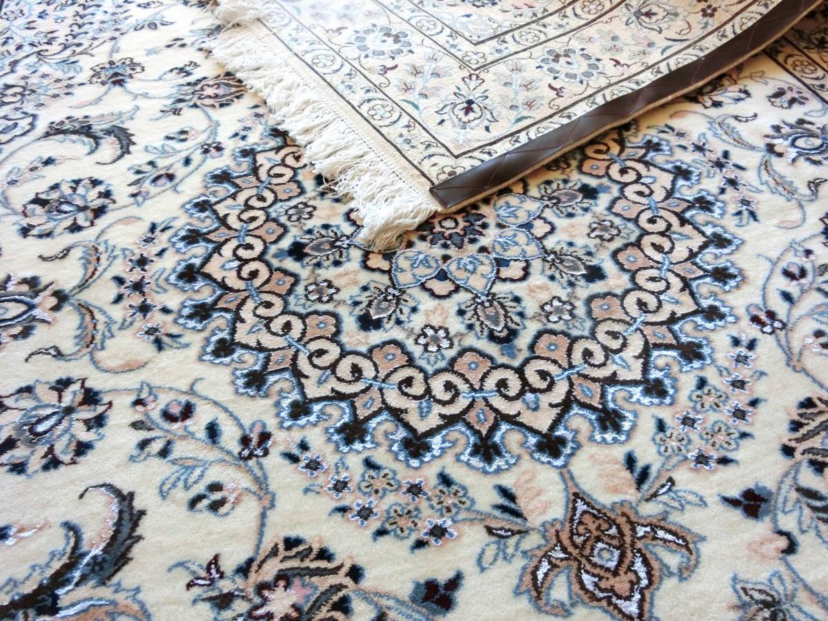 「1529」 イラン直輸入☆新品◇未使用|ナイン産 高級ペルシャ絨毯 コルクウール&シルク 230cm×160cm _画像4