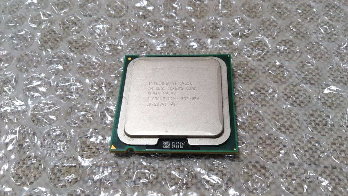 ☆即決☆Intel Core 2 Quad Q9550 2.83GHz/12M/1333/05A☆動作確認済☆_画像1