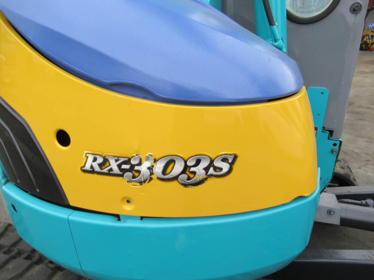クボタ RX303S KUBOTA 油圧ショベル ミニユンボ_画像8