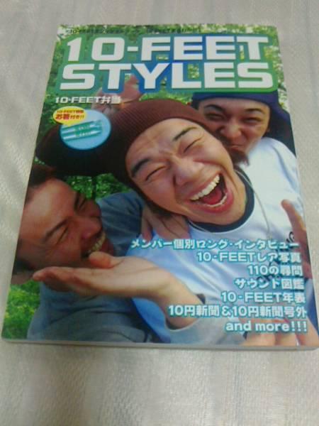 ★絶版/格安即決★オフィシャルブック『10-FEET STYLES』テンフィート/写真集/公式本_画像1