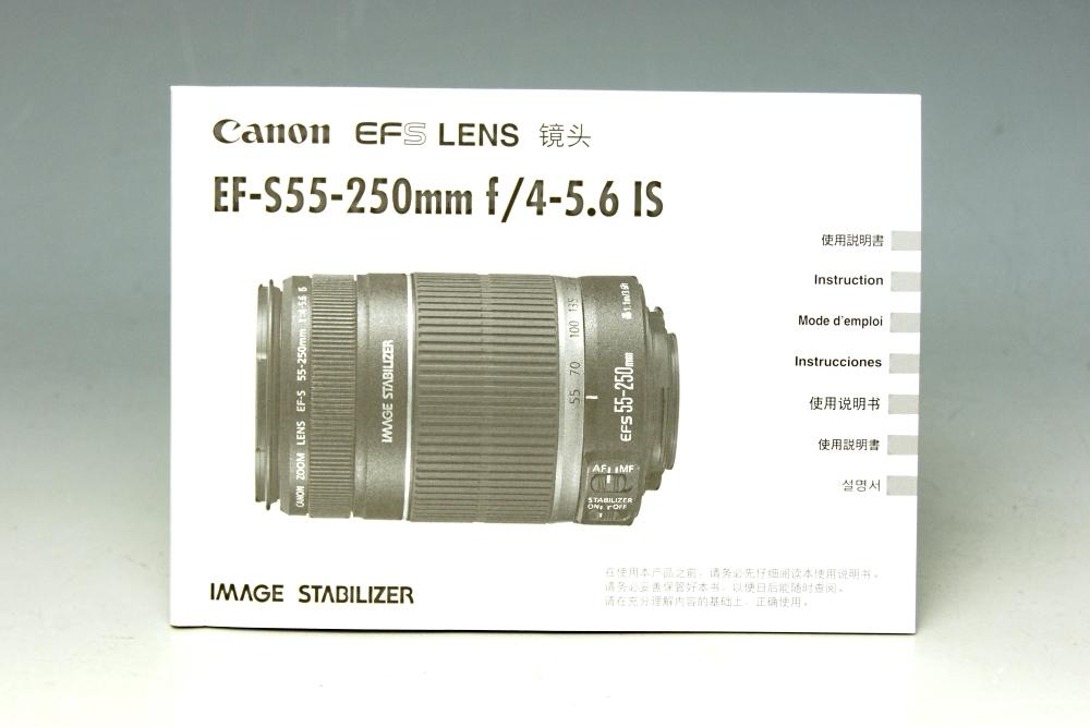 【使用説明書】Canon キャノン EF-S55-250mm f4-5.6 IS用★取説_画像1