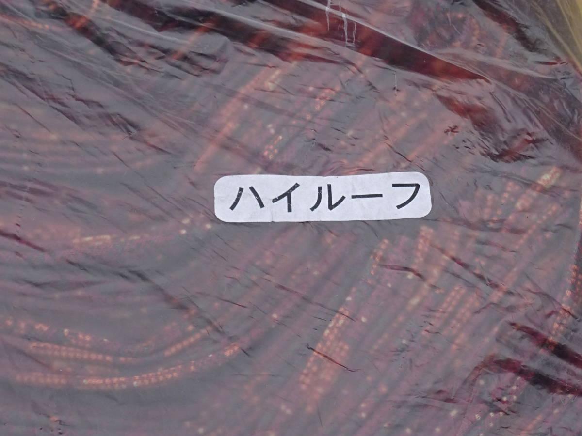 ★☆新品! UD・日産ディーゼル クオン ハイルーフ 純正 カーテン  カスタム車用 フルセット5枚 ☆★_画像5