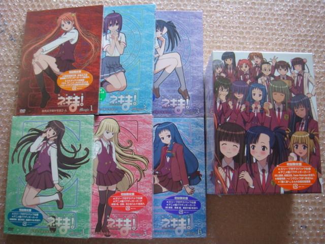 アニメDVD 魔法先生ネギま!初回限定版 全7巻セット&OVA+イベントDVDホームルーム アニメイト購入特典&全巻購入特典付き 新品未開封_DVD全巻セット&収納BOXです。