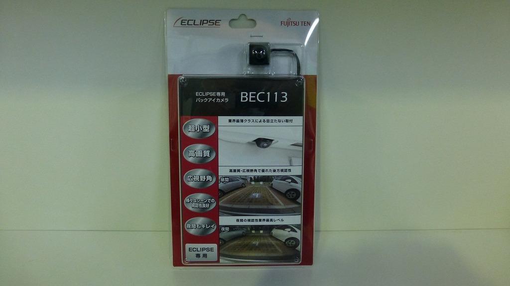 【新品】ECLIPSE バックカメラ BEC113 イクリプス バックアイカメラ