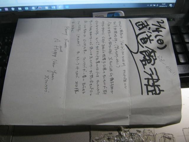 X JAPAN /2/4(日)武道館決定チラシ エックス YOSHIKI HIDE TAIJI EXTASY_画像1