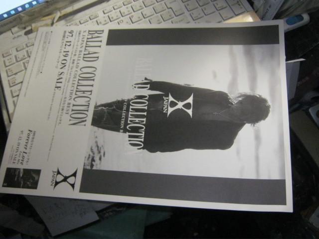 X JAPAN エックス / BALLAD COLLECTION 発売告知ポスター YOSHIKI HIDE TAIJI_画像1