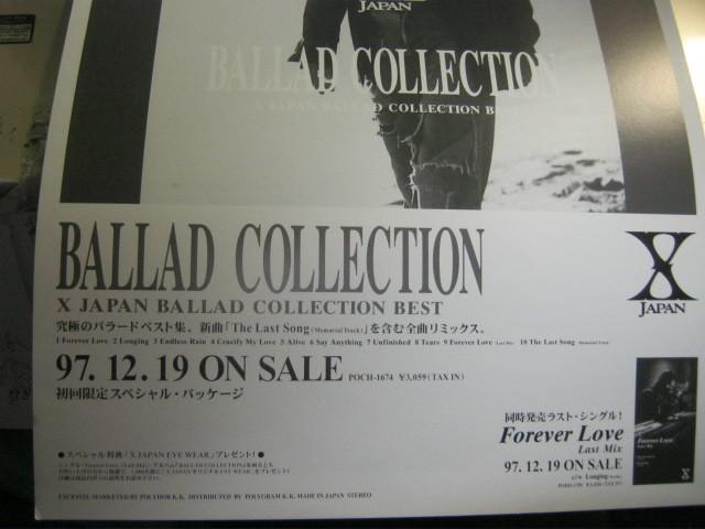 X JAPAN エックス / BALLAD COLLECTION 発売告知ポスター YOSHIKI HIDE TAIJI_画像3