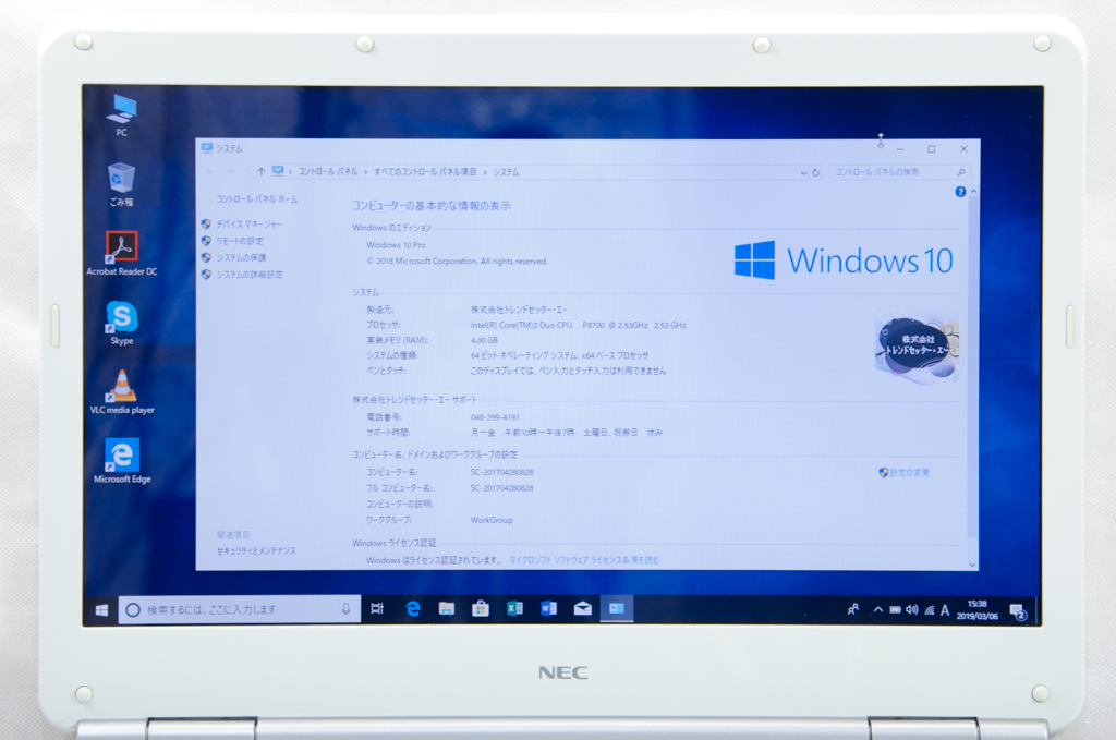NEC LaVie LL550/V★高速Core2/無線/DVD/4G/320G/Win10/Office2013_画像2