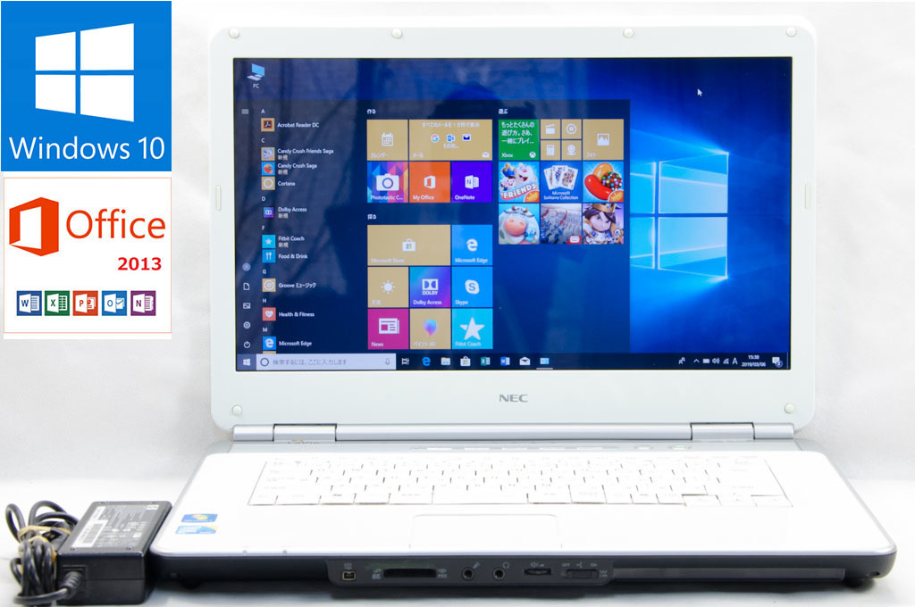 NEC LaVie LL550/V★高速Core2/無線/DVD/4G/320G/Win10/Office2013