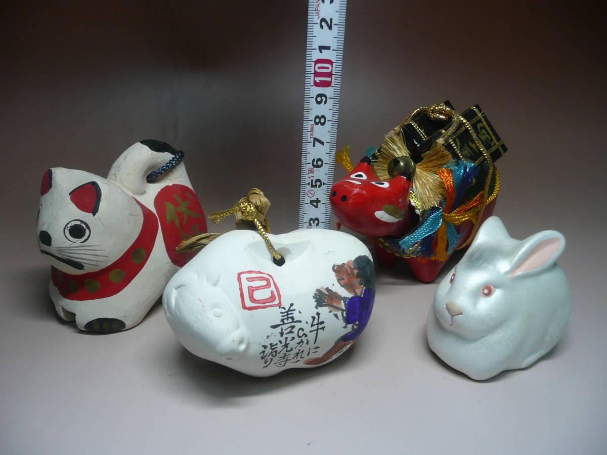 ◆送料込み即決2436◆昭和レトロ 土鈴など 色々沢山まとめて 伝統工芸古民芸古民具日本人形アンティークコレクション趣味品土産郷土玩具_画像8
