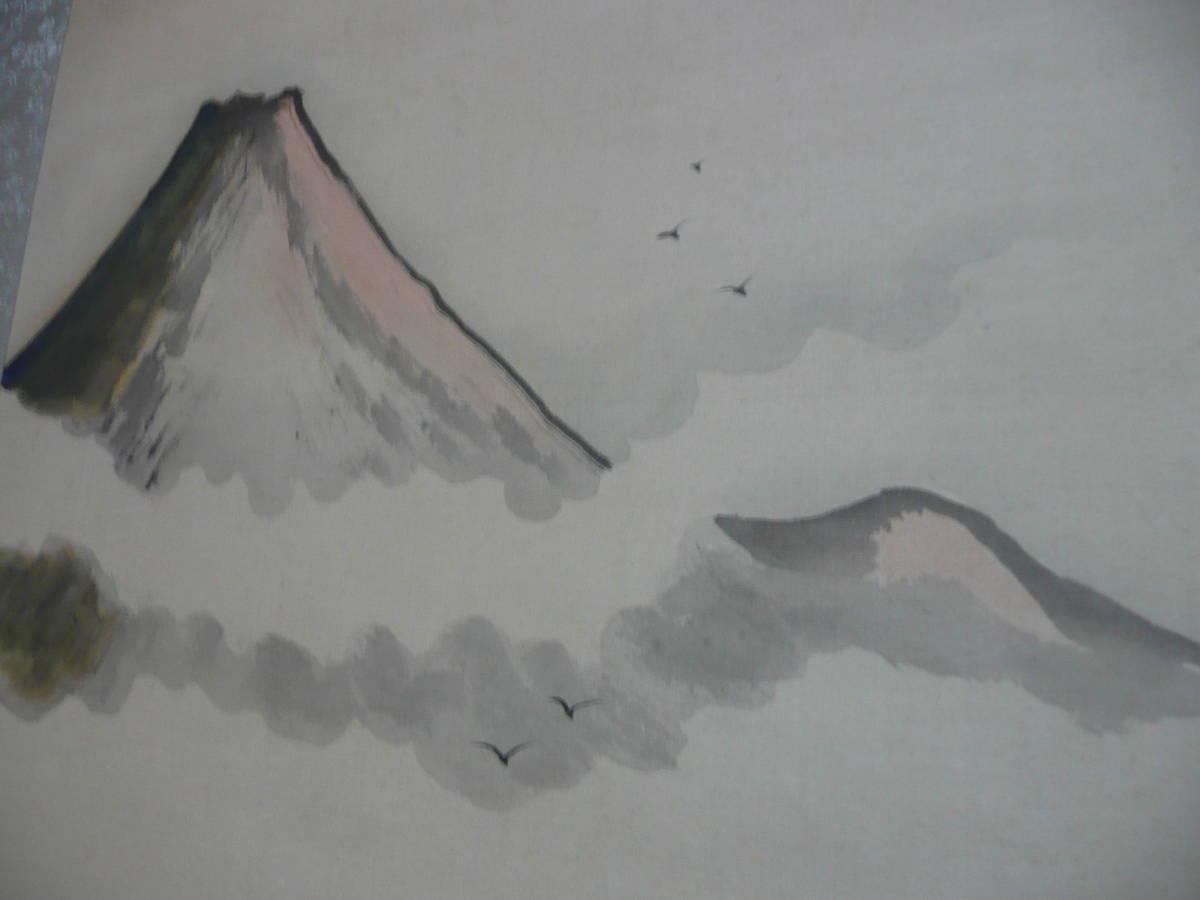 ◆送料込み即決2534◆掛け軸 富士の図 世界文化遺産縁起物風景床の間美術品茶掛掛軸絵画古美術日本画◆_画像4