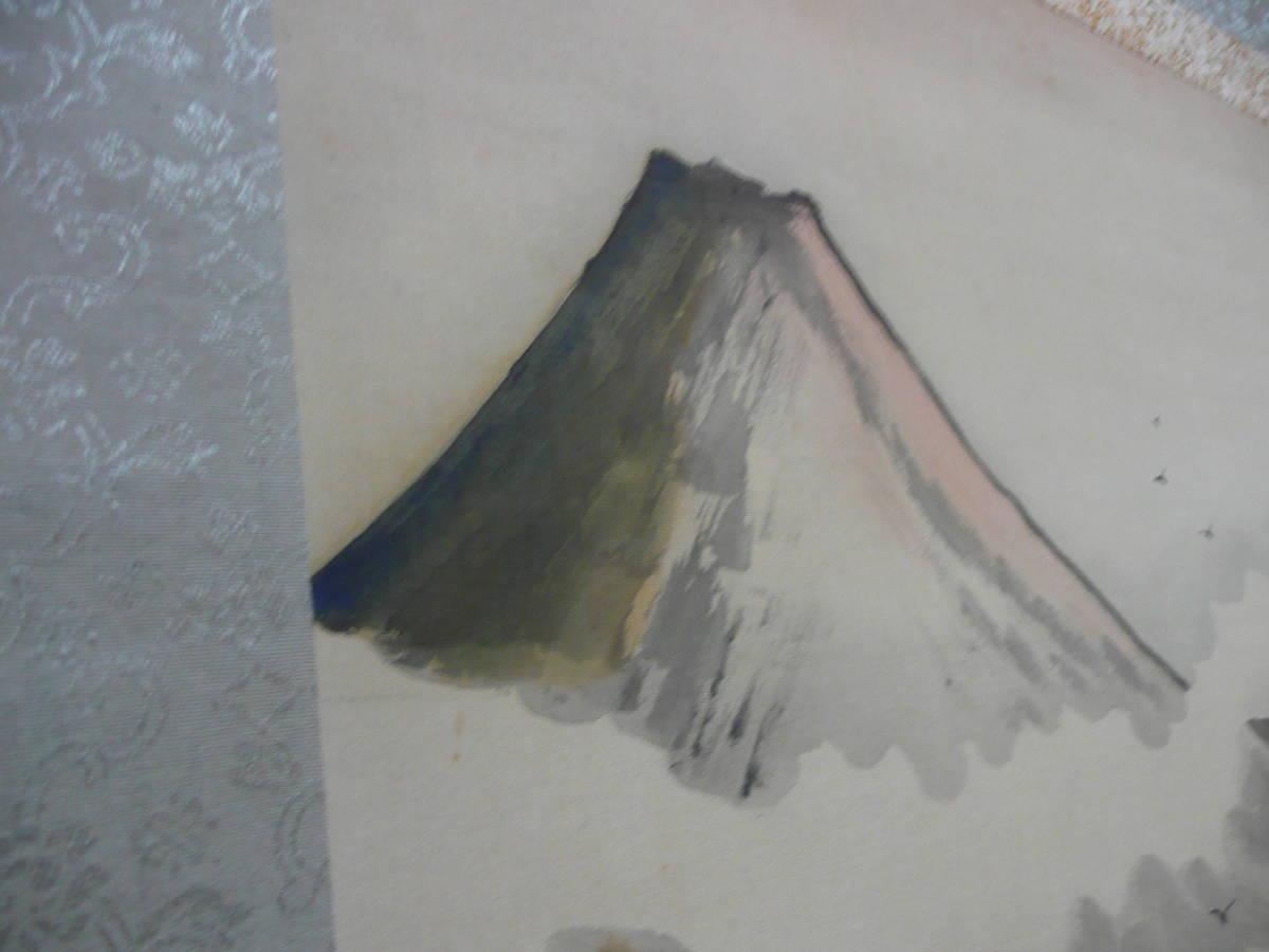 ◆送料込み即決2534◆掛け軸 富士の図 世界文化遺産縁起物風景床の間美術品茶掛掛軸絵画古美術日本画◆_画像3