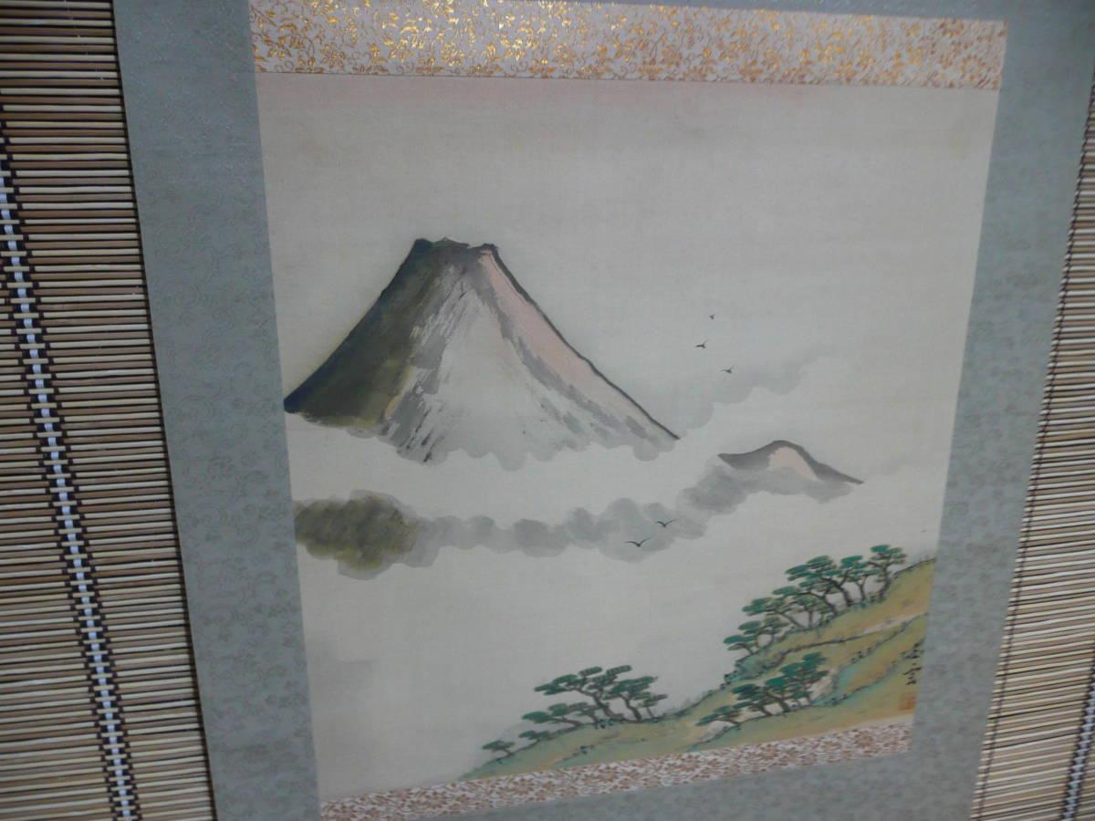 ◆送料込み即決2534◆掛け軸 富士の図 世界文化遺産縁起物風景床の間美術品茶掛掛軸絵画古美術日本画◆_画像2